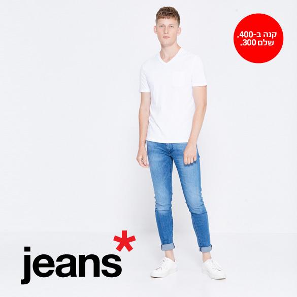 585X585-jeans.jpg