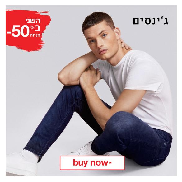 גינסים-שני-ב50.jpg