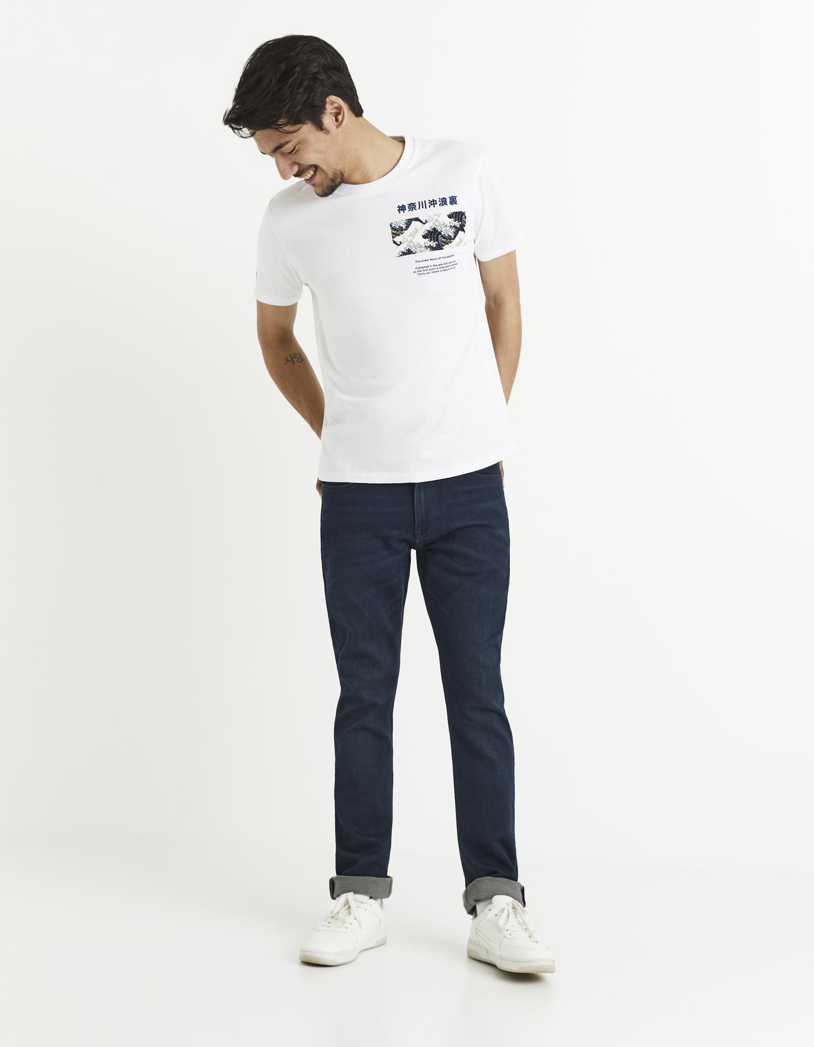 חולצת טי הגל הגדול